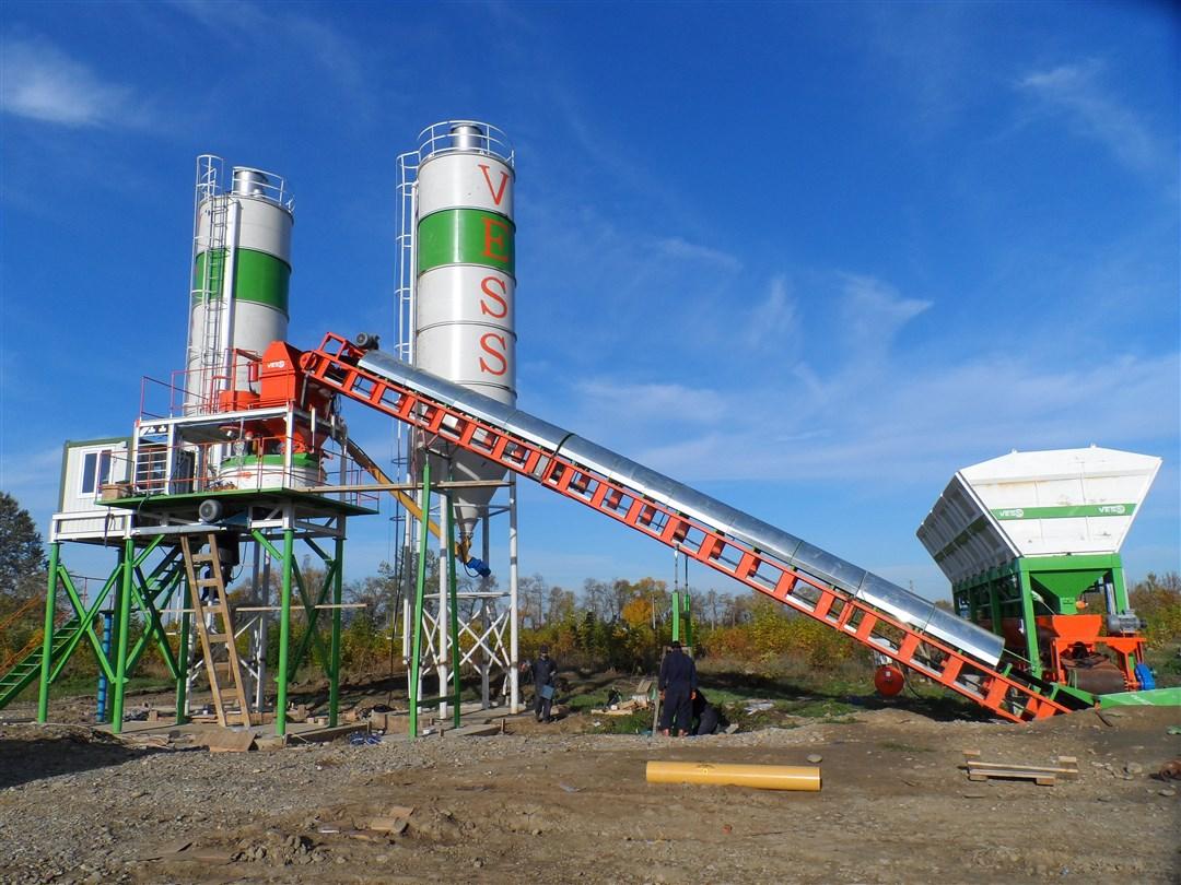 Завод для производства бетона купить формы для бетона 2фк 100 купить